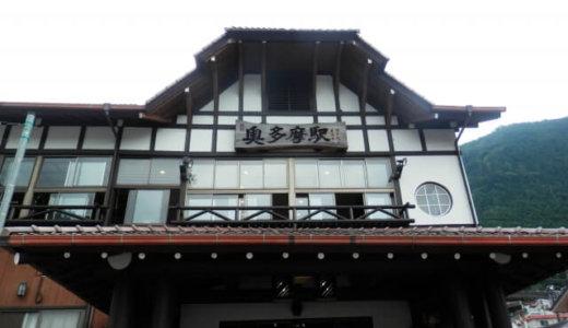 東京都西多摩郡奥多摩町の解体費用と相場