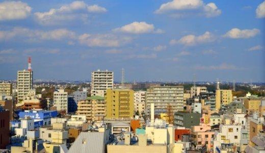 埼玉県八潮市の解体費用と相場