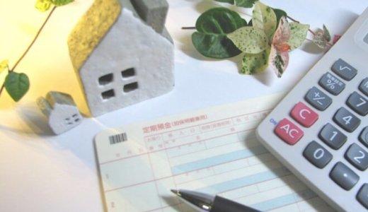 神奈川県相模原市の解体費用と相場