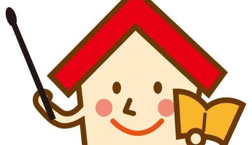 神奈川県川崎市麻生区の解体費用と相場