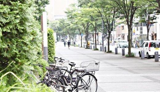 神奈川県横浜市港北区の解体費用と相場