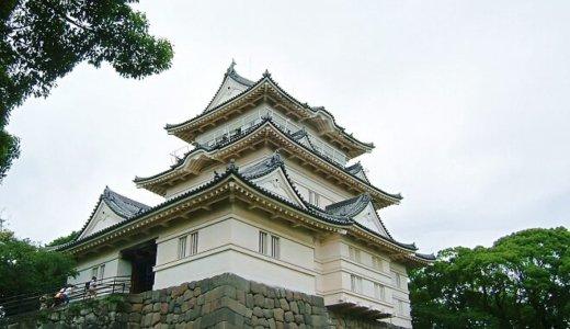 神奈川県小田原市の解体費用と相場