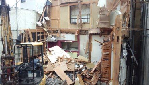住宅密集地、東京都荒川区で実家を解体しました。解体工事の体験談