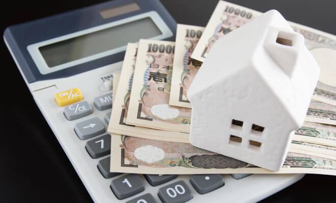 埼玉県東松山市の解体費用・相場のまとめ、安く解体工事するコツ