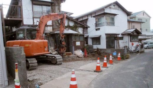 良心的な業者さんに依頼して安く解体できました・さいたま市解体工事体験談