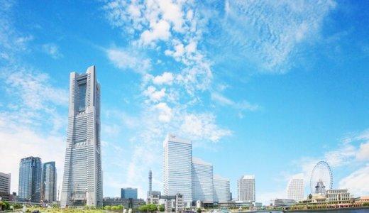 神奈川県横浜市西区の解体費用と相場