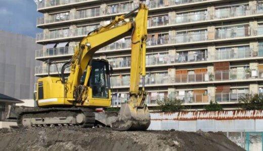 茨城県つくば市の解体費用と相場