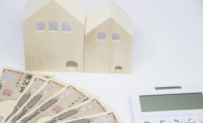 愛知県瀬戸市の解体費用・相場のまとめ、安く解体するコツ