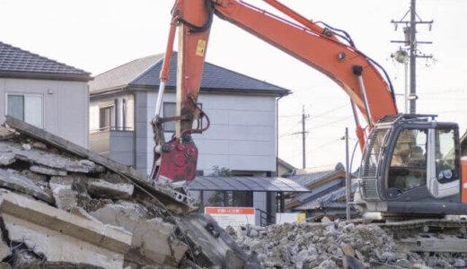 愛知県東海市の解体費用と相場