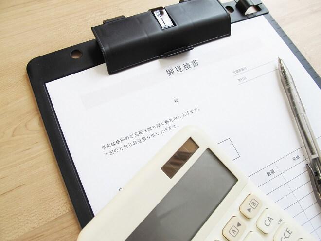 愛知県設楽郡設楽町の解体費用・相場のまとめ、安く解体工事するコツ