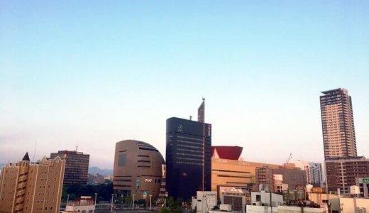 福岡県北九州市小倉北区の解体費用と相場