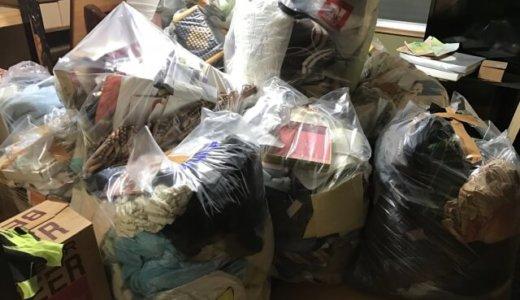 空き家の不用品処分で費用をできるだけかけないようにする方法