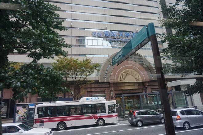 福岡県福岡市中央区の解体費用と相場