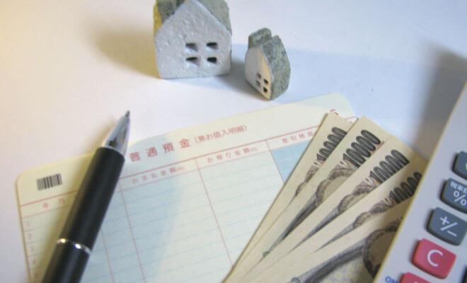 茨城県稲敷市の解体費用・相場のまとめ、安く解体工事するコツ