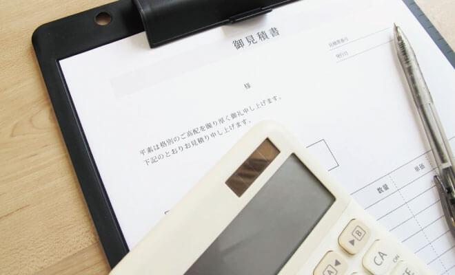 福岡県田川郡川崎町の解体費用と相場