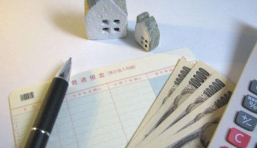 福岡県那珂川市の解体費用と相場