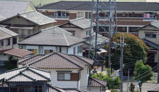 茨城県行方市の解体費用・相場