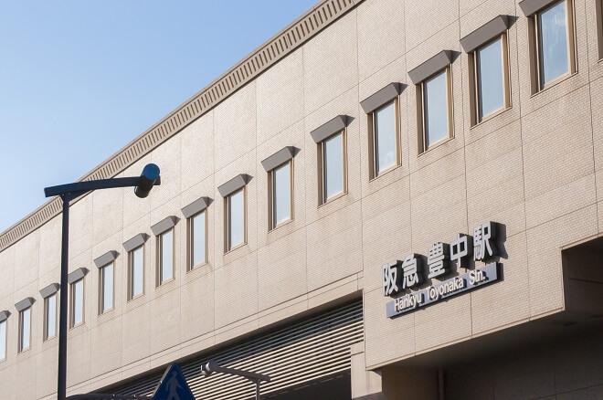 大阪府豊中市の解体費用・相場のまとめ、安く解体するコツ