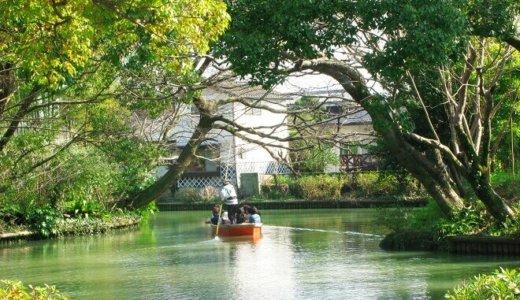 福岡県柳川市の解体費用と相場