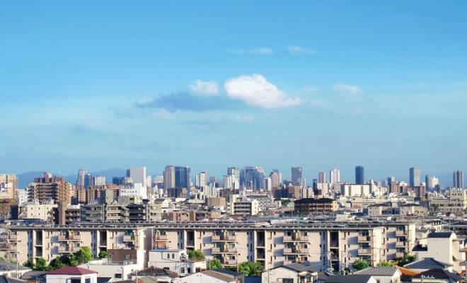 大阪府大阪市城東区の解体費用と相場