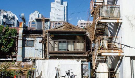 大阪府大阪市都島区の解体費用と相場
