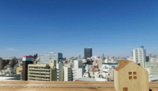 愛知県名古屋市北区の解体費用と相場