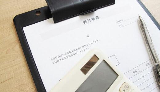 福岡県北九州市若松区の解体費用・相場