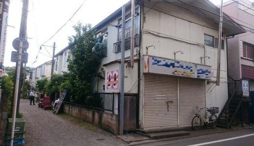 東京都西東京市・機材処分込みで費用を抑えたクリーニング店解体工事