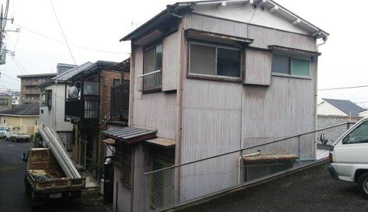 【横浜市緑区】解体業者で23万円も違う!?見積り5社の最安値は?