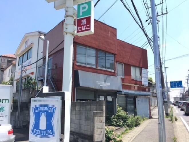 【横浜市の解体工事】1ヵ月以内で無事に解体、売却引き渡し完了!