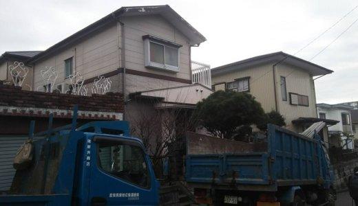 横浜市旭区の実家を建て替え!高さ1.5mの大谷石も無事解体できました。