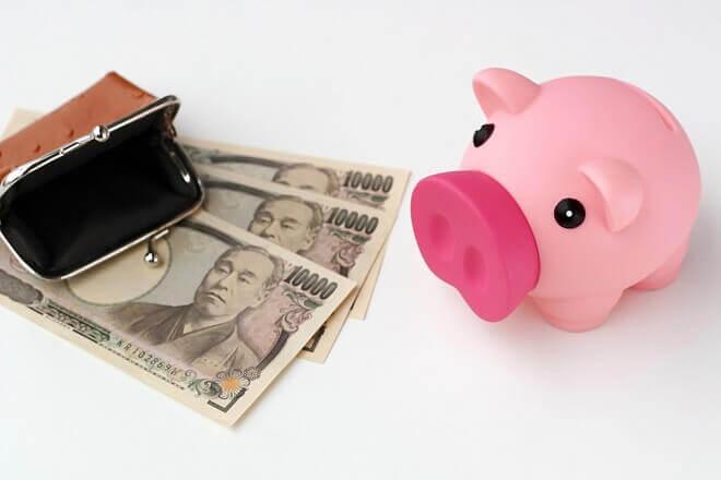 大阪府箕面市の解体費用・相場のまとめ、安く解体工事するコツ