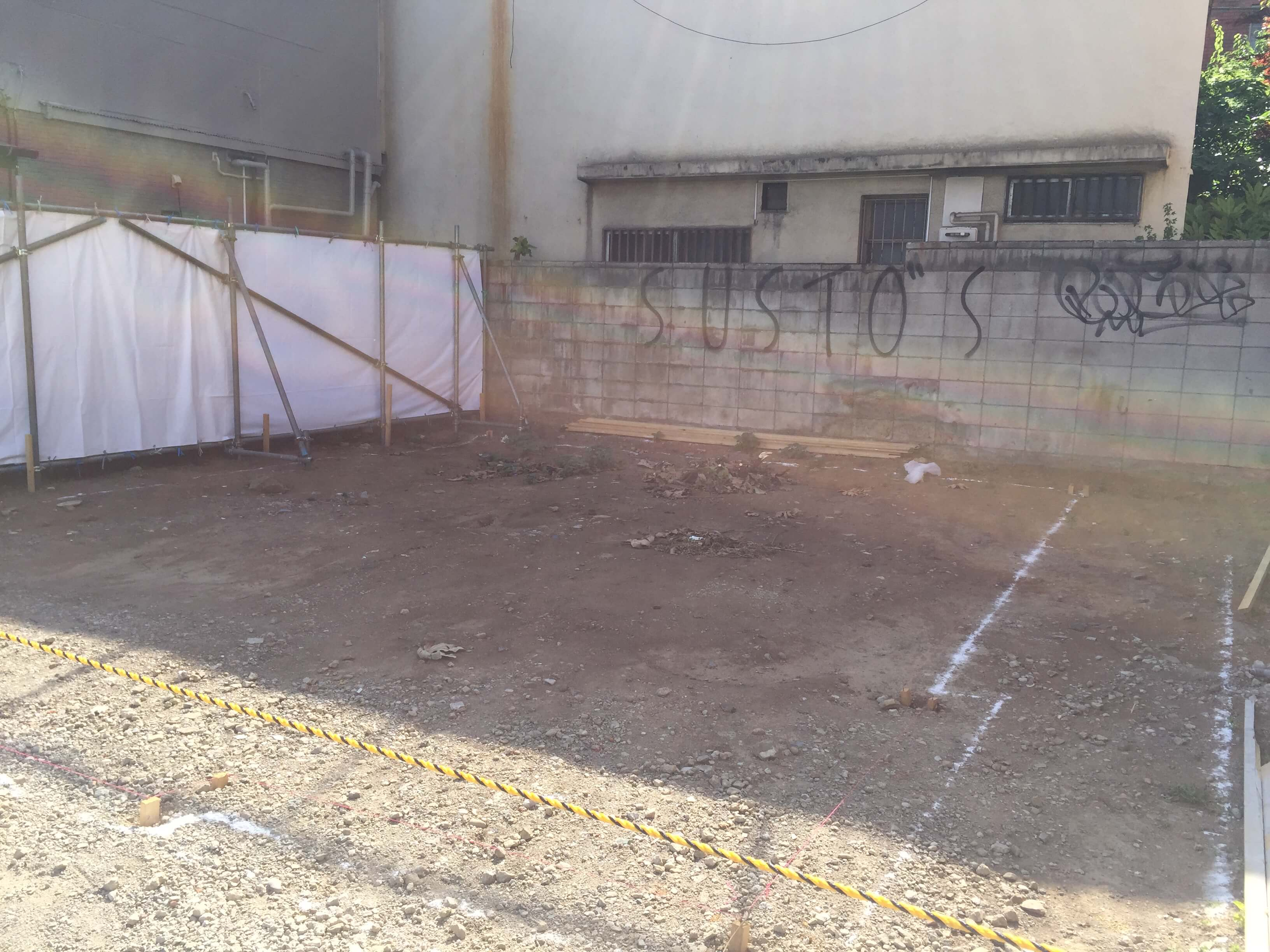 解体工事後の土地活用
