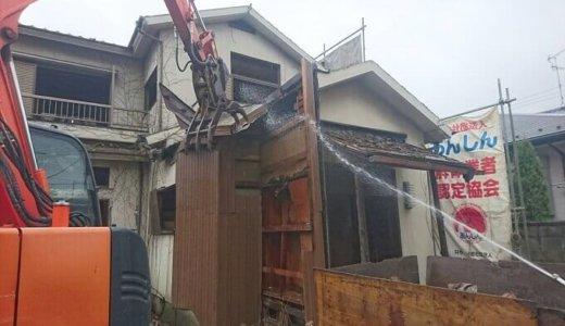 【市川市の解体工事】家屋内の不用品処理と一緒に空き家解体を無事に出来ました。