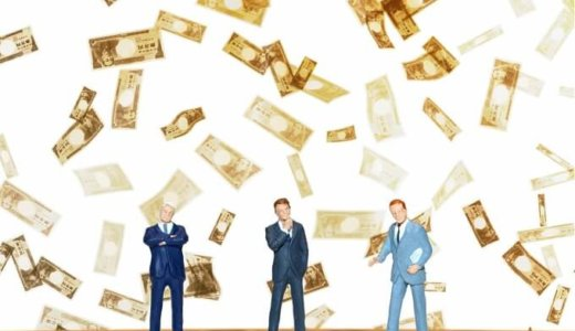 不労所得は楽?不動産運営で知っておきたいリスクと仕組み