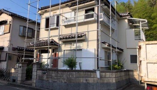 【兵庫県川西市】解体費用の節約は相見積りで!3社見積りの最安値は?