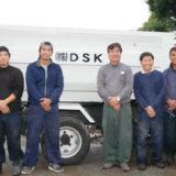 神奈川県川崎市のおすすめ解体業者20選