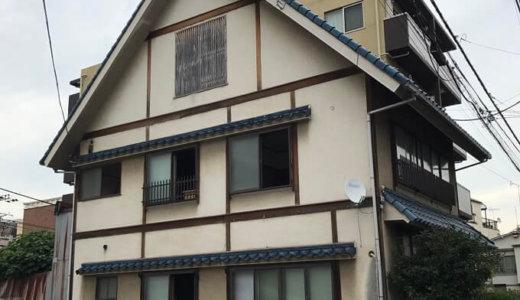 【東京都新宿区】解体工事は分離発注がお得、さらに相見積りで65万円減