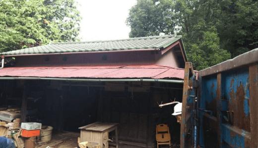 横浜市緑区・農業用納屋を解体、残置物もきちんと処分できました。