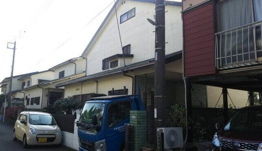 神奈川県藤沢市・建て替えの解体工事費用は分離発注で節約できる