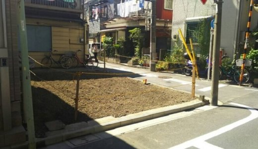 東京都大田区・不燃化特区の解体工事で助成金の申請もできました