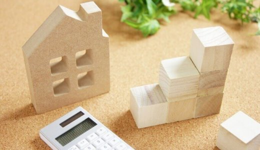 空き家を有効活用、愛知県みよし市の空き家対策と助成金とは?