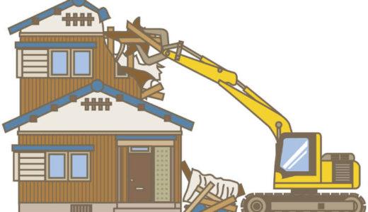 【福岡県豊前市】老朽危険家屋の解体に、最大30万円の補助金