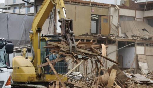 【福岡県大野城市】老朽化した空き家の解体で、最大50万円の補助金