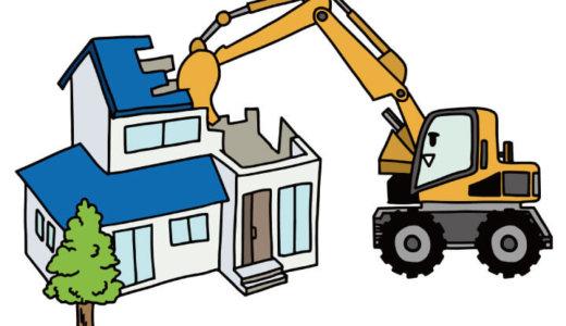 【福岡県嘉麻市】崩れそうな空き家の解体で、補助金最大50万円