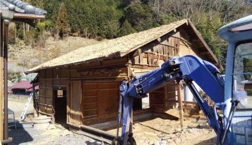 【広島県尾道市】空き家を解体する方に、補助金最大60万円