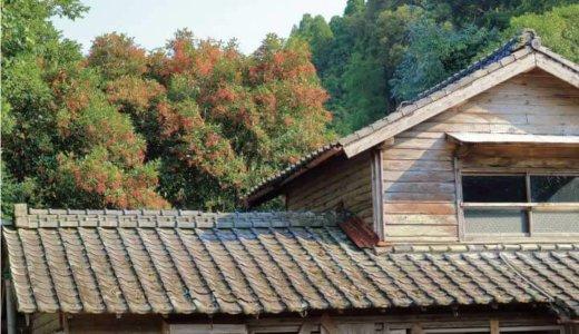 【愛知県尾張旭市】古い木造住宅の解体で、最大20万円の補助金