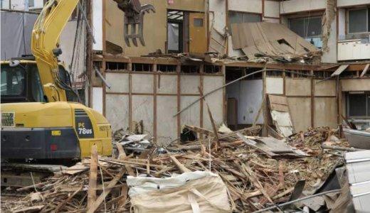 【大阪府門真市】古い木造住宅の解体を対象に、補助金最大30万円