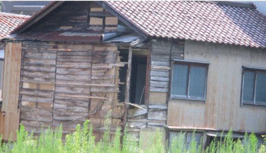 【愛知県小牧市】古くなった木造家屋の解体で、補助金最大20万円
