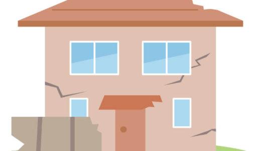 【福岡県柳川市】老朽した空き家の解体で、補助金最大45万円